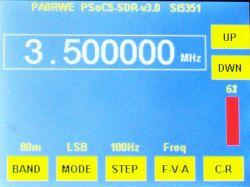 3 - SDR Control screen